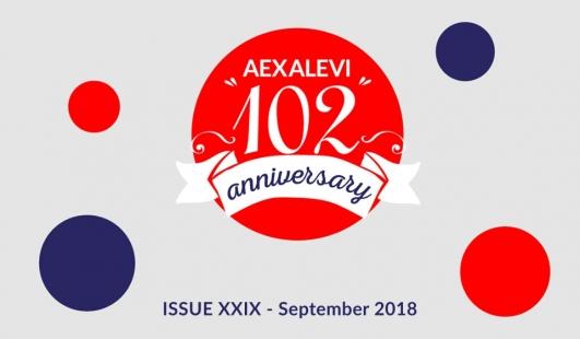 AEXALEVI Forum Team